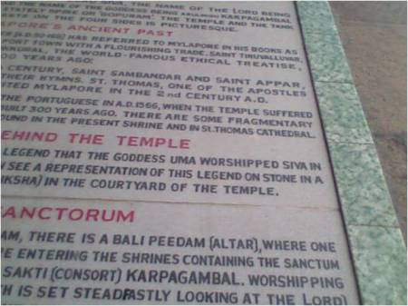 Temple-says-christians-demolished