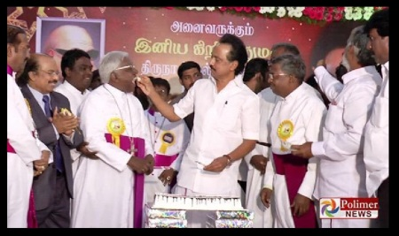 M.K.Stalin with Christian bishops etc