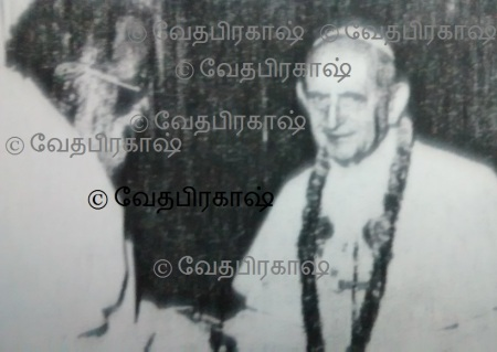 ஆச்சார்யா பால் என்கின்ற கணேஷ் ஐயர் போப்பை சந்தித்தது