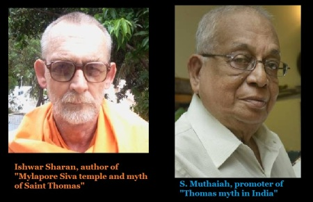 Ishwar Sharan and S Muthaiah