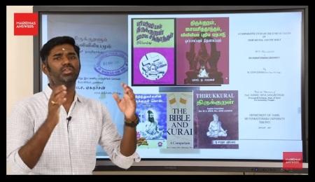 Hindutwa vadis helping Christians-Maridas pubilicity about books