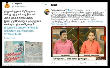 Hindutwa vadis helping Christians-Raghavan quotes Karunanidhi