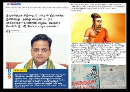 K T Raghavan, Devapriya helpig Christians-1