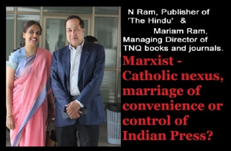 Ran and Mariam Ram-controlling press